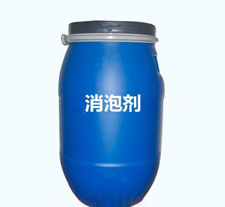 水性涂料消泡剂